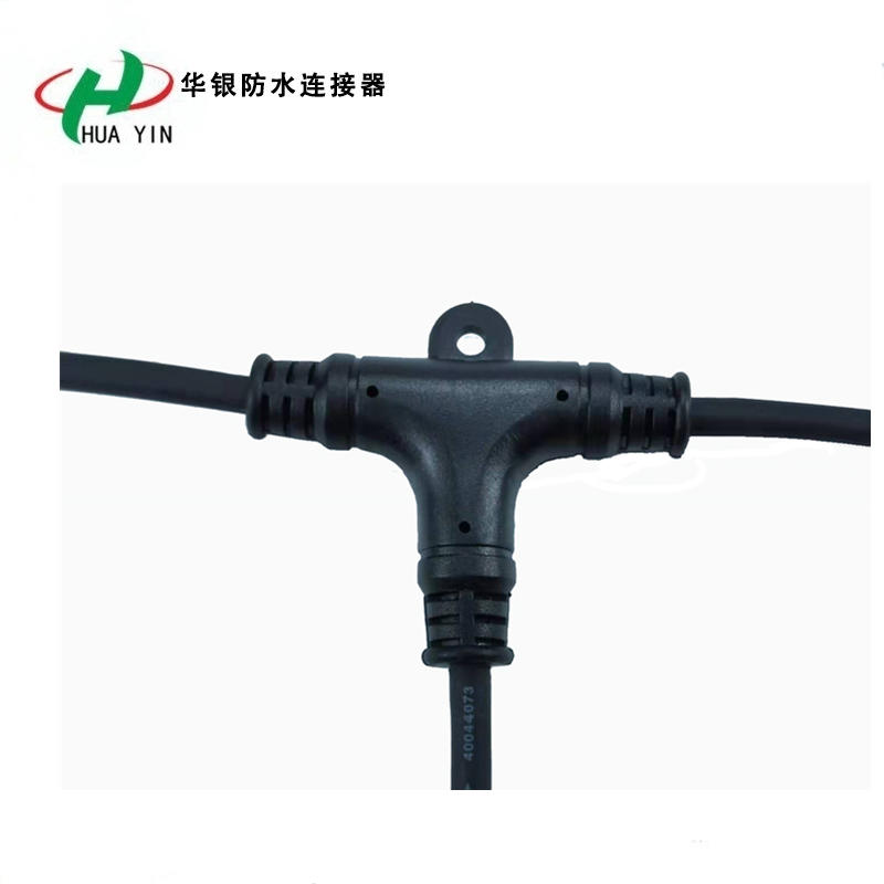 IP67 2 PIN T shape waterproof connector outdoor lamp connector