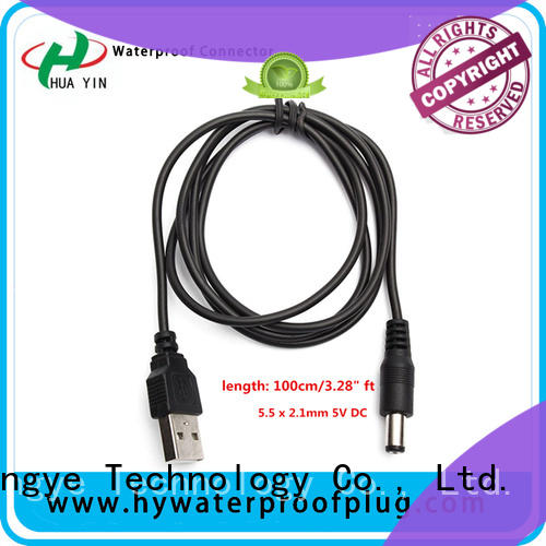 USB to DC 5.5mm cable(Smart Electronics USB turn DC5.5*2.1mm ,USB power conversion line, DC 5.5 power data line)
